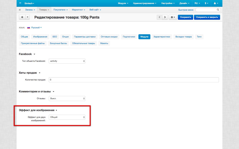 pie_detail_page_ru.png