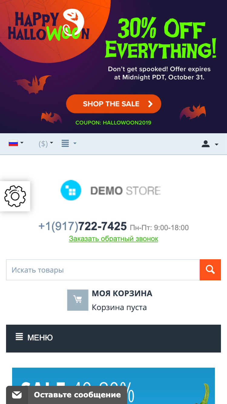 screenshot-demo.themehills.com-2019.11.0